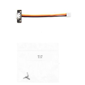 CP.PT.000233 P3 Part 47 Scheduling USB interface cable