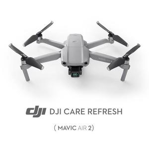 DJI Care Refresh (Mavic Air 2 S )