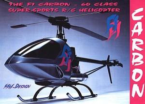 F1051 COMANDO TESTA
