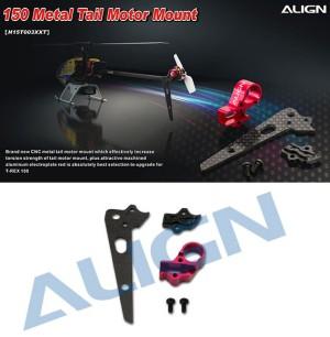 H15T003XX 150 Metal Tail Motor Mount