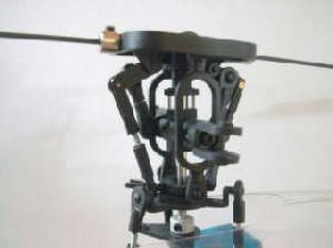 MS-230 Bell Hiller Mixer